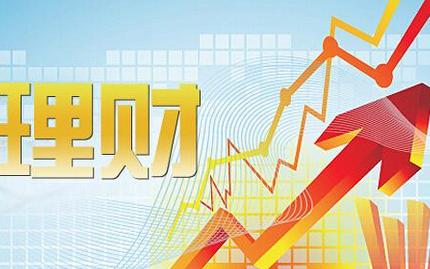 2020年个人投资理财计划应该如何制定